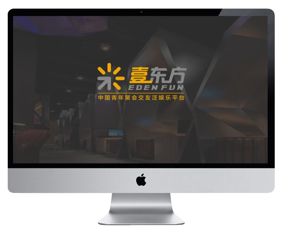 壹东方网咖连锁-网站建设案例