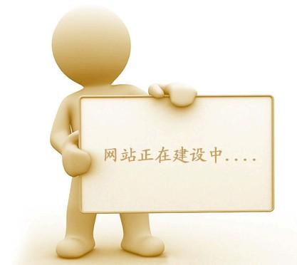 企业网站维护要怎么做-锐客网络,深圳网站建设公司,深圳企业网站建设