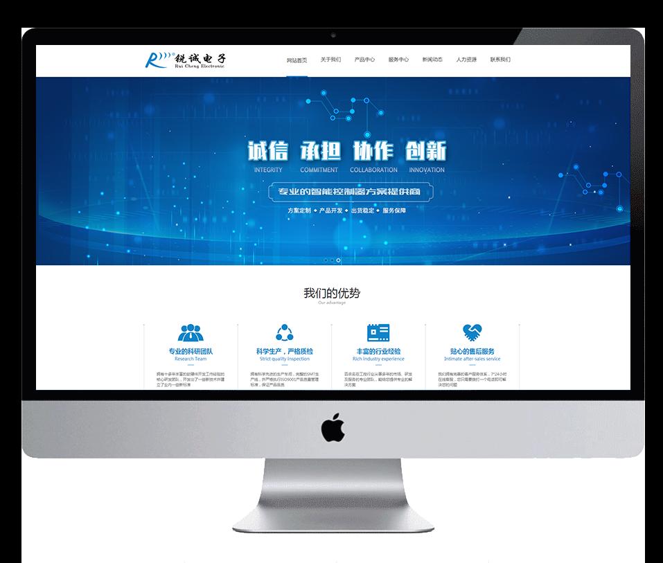 锐诚电子技术网站建设